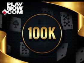 playnow-dot-com-raises-weekly-deposit-limits-100000