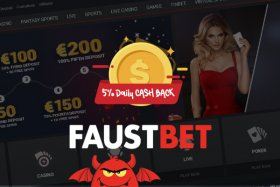faustbet-offers-5_-daily-cashback-for-visitors.