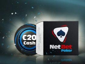 netbet-runs-online-poker-event