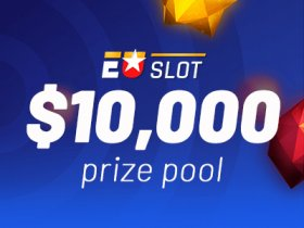 uslot-Launches-Promotion-with-10.000-EUR-Prize-Pool