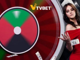 tvbet-has-increased-the-wheelbet-speed