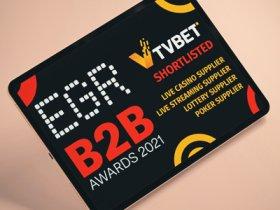 tvbet_shortlisted_for_egr_b2b_awards_2021_in_4_categories