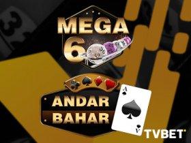 tvbet_to_launch_new_live_games_andar_bahar_mega6
